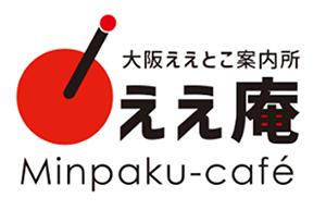 ええ庵 - 大阪発のインバウンドニュースメディア